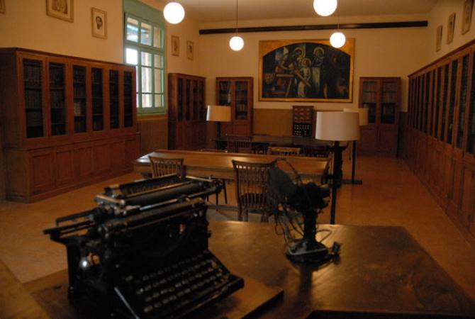 Puig-Reig - Biblioteca de Cal Vidal
