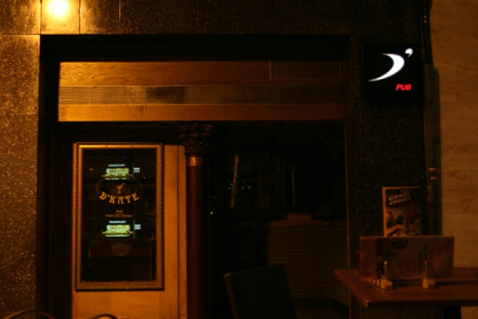 Dkate Pub