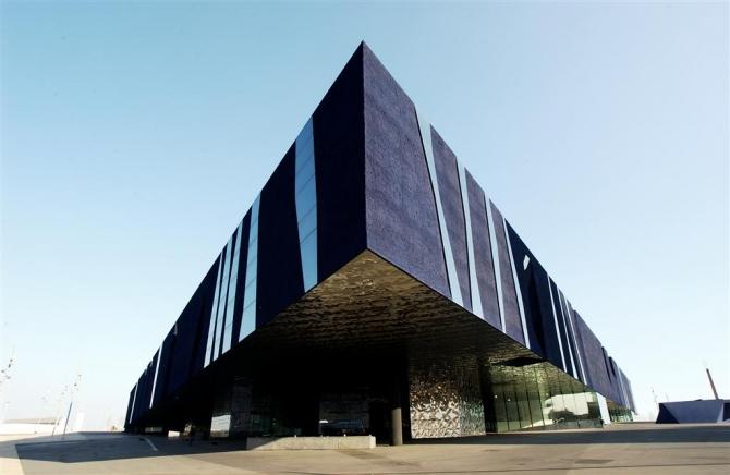 CCIB - Forum Auditorium