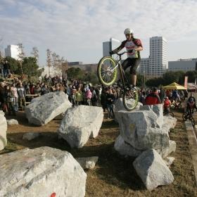 Bici Trial - Parc Catalunya
